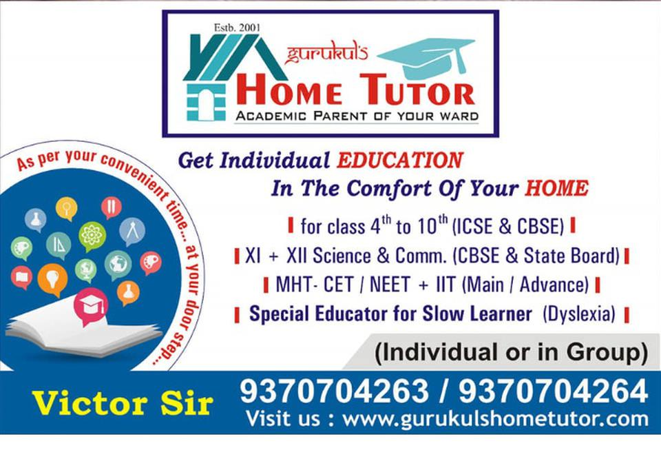 Gurukuls Home Tutor