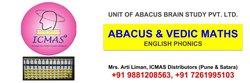 Aarti Abacus Classes