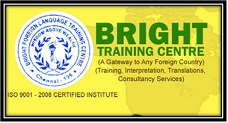 Bright Training Centre