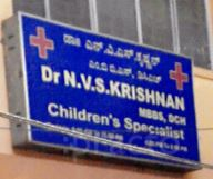 Dr. NVS Krishnan Clinic