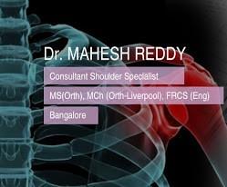 Dr. Mahesh Reddy Clinic