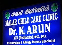 Malar Child Care Clinic