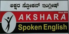 Akshara English Coaching Class