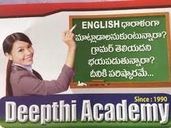 Deepthi Spoken English Academy