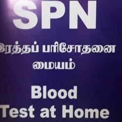Spn Diagnostic Centre