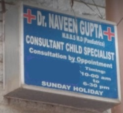 Dr. Naveen Gupta, Consultant Child Specialist