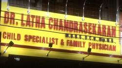 Dr. Latha Chandrasekaran