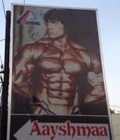 Aayshmaa Fitness Center