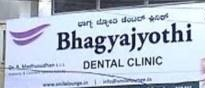 Bhagyajyothi Dental Clinic