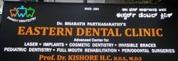 Eastern Dental Clinic