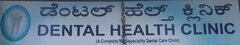 Dental Health Clinic
