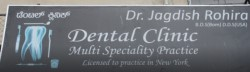 Dr. Jagadish Rohira Dental Clinic