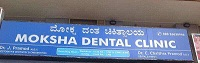 Moksha Dental Clinic