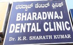 Baradwaj Dental Clinic