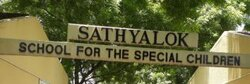Sathyalok Special School