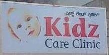 Kidz Care Clinic