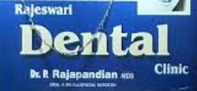 Rajeswari Dental Clinic
