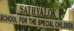 Sathyalok Special School Porur