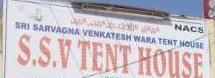 SSV Tent House