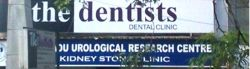 The Dentist Clinic