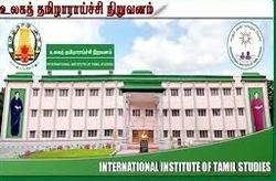 International Institute Of Tamil Studies