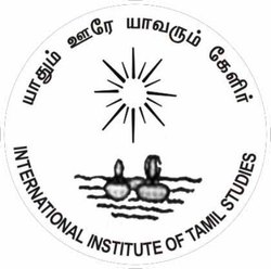 International Institute Of Tamil Studies