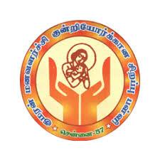 Kumaran Special School Ennore