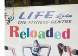 Life The Fitness Center Benson Town