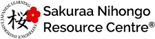 Sakuraa Nihongo Resources Center