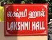 Lakshmi Hall