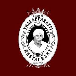 Dindigul Thalappakatti Hotel, Gst Road