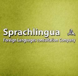 Sprachlingua Multilingual Language Consultant