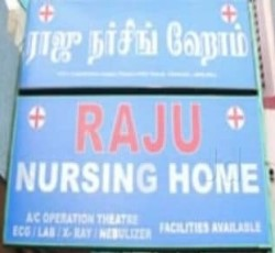 Raju Nursing Home