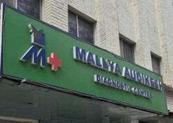 Mallya Audikesh Diagnostic Centre