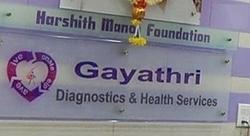 Gayathri Diagnostics & Health Services