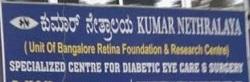 Kumar Nethralaya & Diabetic Eye Care Centre