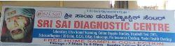 Sri Sai Diagnostic Centre