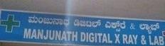 Manjunath X-Ray & Clinical Laboratory