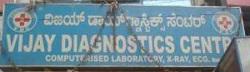 Vijay Diagnostic Centre