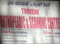 Dr. Sanjay G