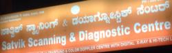 Satvik Scanning And Diagnostic Centre