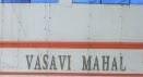 Vasavi Kalyana Mantapa