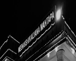 Sri Padmavathi Meenakshi Kalyana Mantapa