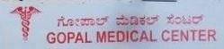 Gopal Medical Center