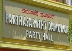 Parthasarathy Damodar Party Hall