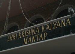 Sri Krishna Kalyana Mantapa