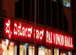 Pai Vinod Deluxe Hall