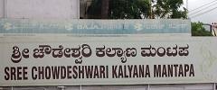 Sri Chowdeshwari Kalyana Mantapa