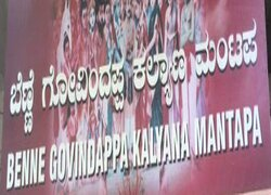 Benne Govindappa