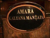 Amara Kalyana Mantapa